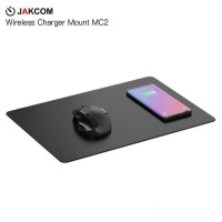 Mouse pad cu incarcare wireless