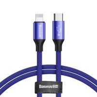 Cablu De Date Type C - Lightning Baseus Yiven Cable 1M 2.0A - Albastru